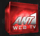 ant1wtv.png
